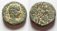Ancient Coins - JUDAEA. CESAREA. SEVERUS ALEXANDER AE 23