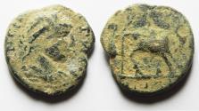 Ancient Coins - ARABIA. PETRA. ELAGABALUS AE 21. AS FOUND