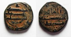 Ancient Coins - ISLAMIC. ABBASID AE FALS