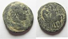 Ancient Coins - DECAPOLIS. HIPPUM . CARACALLA ? AE 23