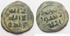 Ancient Coins - ISLAMIC, UMAYYAD, BEAUTIFUL AE FILS , DAMASCUS MINT
