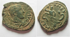Ancient Coins - Apparently unpublished medallic variety: Phoenicia. Tyre under Gallienus (AD 253-260). AE 32mm, 12.67g.