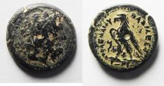 Ancient Coins - PTOLEMAIC KINGDOM. PTOLEMY III AE 15. ALEXANDRIA MINT