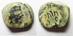 Ancient Coins - NABATAEAN KINGDOM. ARETAS IV AE 14. SCARCE TYPE