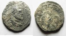 Ancient Coins - AS FOUND: Seleucis and Pieria. Laodicea ad Mare under Caracalla (AD 192-217). Struck in 4th consulship (AD 215-217). AR tetradrachm (29mm, 14.88g).