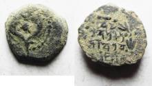 Ancient Coins - NICE AS FOUND. JUDAEA . HASMONEAN AE PRUTAH