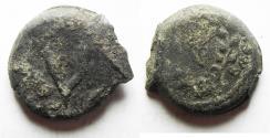 Ancient Coins - JUDAEA.  Mattathias Antigonus AE 8 Prutah. 40 - 37 B.C.E.