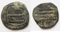 Ancient Coins - ISLAMIC. ABBASID. SILVER DERHAM