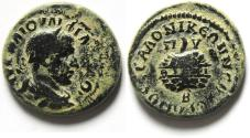 Ancient Coins - Macedonia , Thessalonica , Philip I Æ 25
