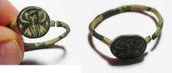 Ancient Coins - ANCIENT HOLY LAND BYZANTINE OR EARLIER BRONZE RING, 700 A.D OR EARLIER