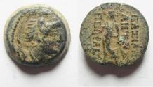 Ancient Coins - SELEUKID KINGDOM, RARE AE 14, ALEXANDER ZABINAS