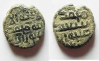 Ancient Coins - ISLAMIC. UMAYYAD AE FALS. WITH  NAME: Muhammad bin Saíd bin Úqba, finance director ca. 152-57 AH in Misr