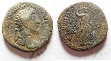 Ancient Coins - MARCUS AURELIUS AE SESTERTIUS.