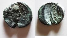 Ancient Coins - Nabataean Kingdom. Malichus II (AD 40-70). AR drachm (15mm, 3.49g).