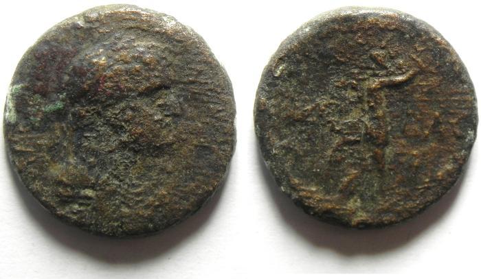 Ancient Coins - JUDAEA , AGRIPPA II AE 23