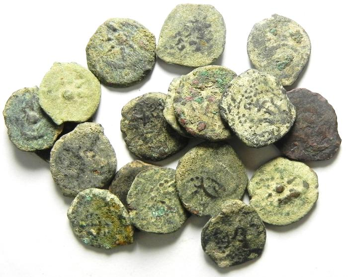 Ancient Coins - JUDAEAN , LOT OF 18 WIDOW'S MITE COINS AS FOUND