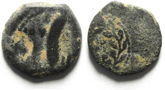 Ancient Coins - JUDAEAN AE PRUTAH