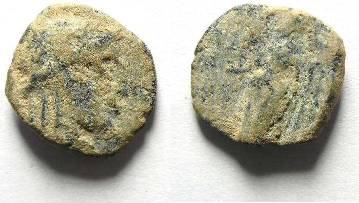 Ancient Coins - NABATAEAN , ARETAS III AE 13 , damascus mint AS FOUND