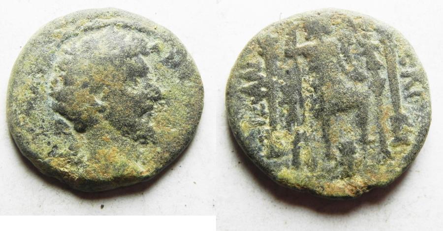 Ancient Coins - Decapolis. Gadara under Marcus Aurelius (AD 161-180). AE 21. Struck in civic year 225 (AD 161/2).