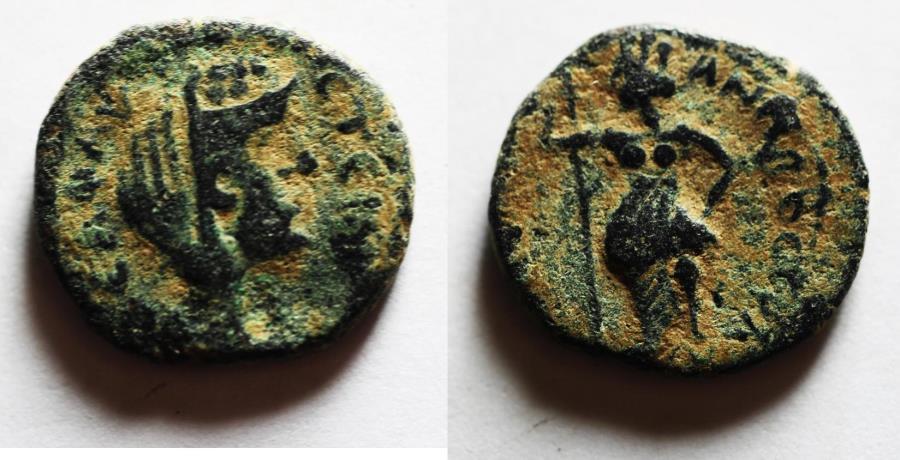 Ancient Coins - DECAPOLIS. BOSTRA. FAUSTINA I AE 16