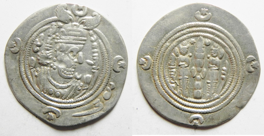 Ancient Coins - Sassanian Empire Khusro II AR drachm