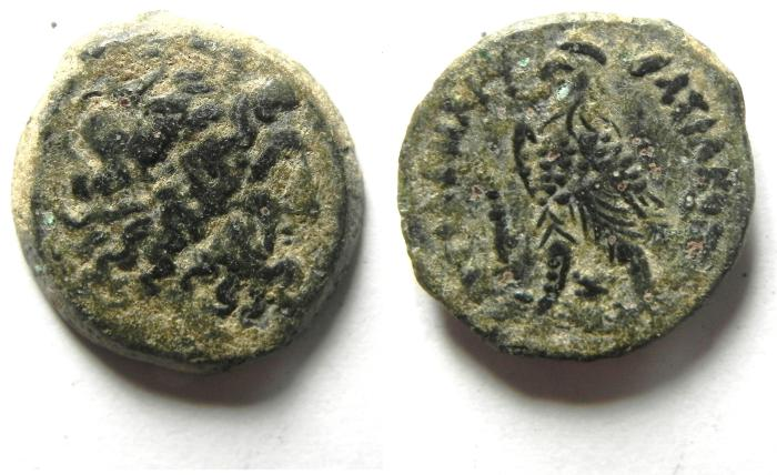 Ancient Coins - PTOLEMAIC KINGDOM , PTOLEMY II AE 18 , TYRE MINT
