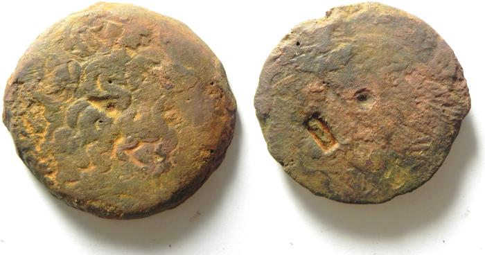 Ancient Coins - PTOLEMAIC KINGDOM , AFFORDABLE AE 37 , COUNTERMARKED , 40.20 GM