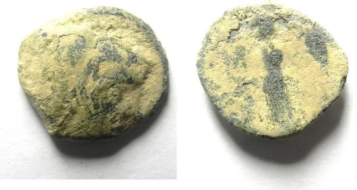 Ancient Coins - NABATAEAN KINGDOM OF PETRA , ARETAS III AE 17
