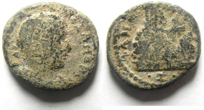 Ancient Coins - JUDAEA , SAMARIA , NEAPOLIS AE 20 WITH Mt. GERZIM
