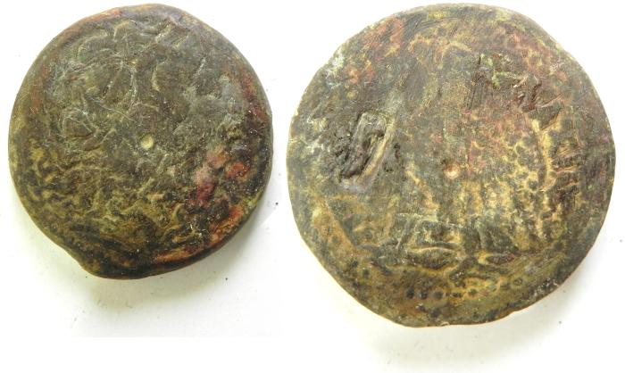 Ancient Coins - PTOLEMAIC KINGDOM , COUNTERMARKED AE 37 , 47.06 GM