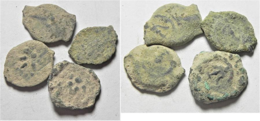 Ancient Coins - LOT OF 4 NICE WIDOW'S MITES . AS FOUND