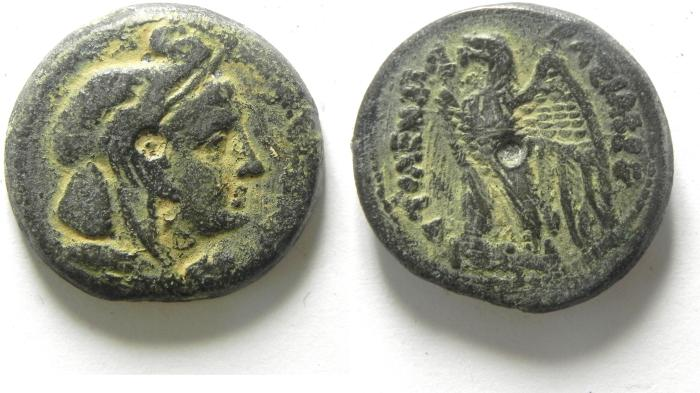 Ancient Coins - Ptolemaic Kingdom of Egypt, Ptolemy V Epiphanes, 205/4 - 180 B.C , EXCELLENT QUALITY AND VERY ATTRACTIVE , ALEXANDER THE GREAT HEAD