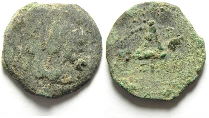 Ancient Coins - JUDAEA , HERODIAN , AGRIPPA I AE FOUND