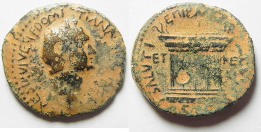 Ancient Coins - JUDAEA. HERODIAN DYNASTY . AGRIPPA II UNDER DOMITIAN AE 27