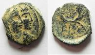 Ancient Coins - NABATAEAN KINGDOM. ARETAS IV & SHAQUILAT AE 15