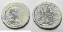 ANTINOOS: Egypt. Alexandria. second-third centuries AD. PB Tessera