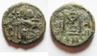 Ancient Coins - ISLAMIC. Ummayad caliphate. Uncertain period (pre-reform). AH 41-77 / AD 661-697. Arab-Byzantine series. AE fals. DAMASCUS MINT