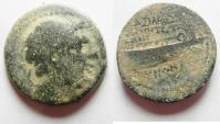 Ancient Coins -  Seleucid Kings. DEMETRIUS II AE 20. TYRE MINT