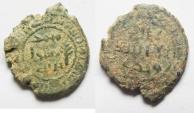 World Coins - UMMAYYAD AE FILS