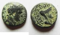 Ancient Coins - DECAPOLIS. GADARA. TITUS AE 15