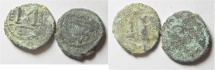 LOT OF 2 ARAB-BYZANTINE AE FILS COINS. VERY RARE COIN IN LOT