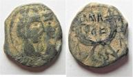 Ancient Coins - NABATAEAN . ARETAS IV & SHAQUELAT AE 18