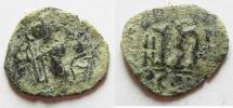 Ancient Coins - ARAB-BYZANTINE AE FALS. IMITATING CONSTANS II AE FOLLIS. AS FOUND