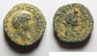 Ancient Coins - DECAPOLIS. PROBABLY PHILADELPHIA . ELAGABALUS AE 16