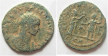 Tacitus AE Antoninianus