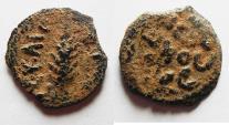 Ancient Coins - Judaea, Jerusalem. Porcius Festus. Procurator Under Nero. 59-62 C.E. Æ prutah