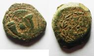Ancient Coins - JUDAEA. NICE AS FOUND HASMONEAN PRUTAH