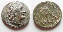 Ancient Coins -  Unpublished imitative variety :  Egypt. Ptolemaic kings. Ptolemy II Philadelphos (285-246 BC). AR tetradrachm (26mm, 14.04g). Uncertain mint imitating Ptolemais (Ake). Struck c. 2
