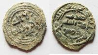 Ancient Coins - ISLAMIC. UMMAYYED AE FALS. DAMASCUS MINT. دمشق