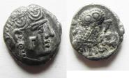 Ancient Coins - NICE QUALITY: South Arabia. Sabean kingdom. Late 4th-mid 2nd centuries BC. AR half unit (14mm, 2.47g). Imitating Athens.